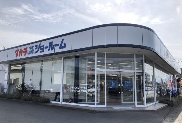 【イベントレポート】タカラショールームイベント・富士見が丘オープンハウス☆彡