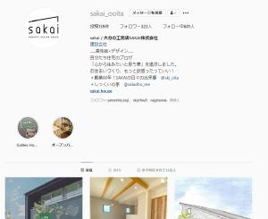 Sakaiの家|Instagram