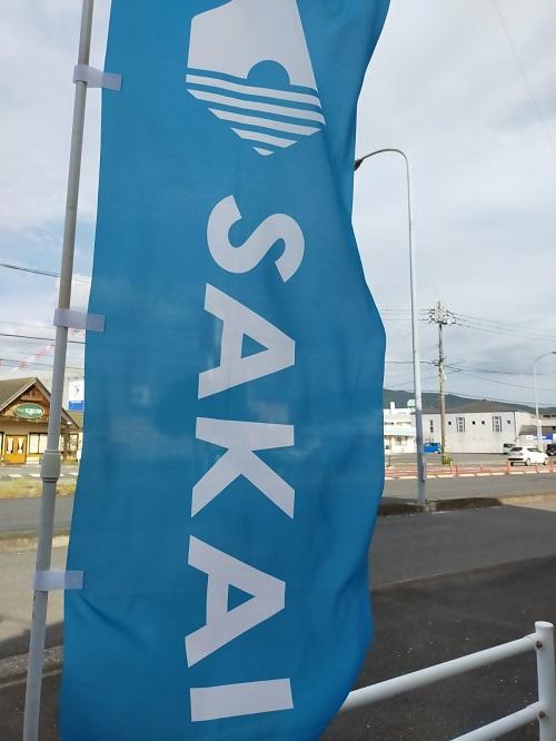 大分の水まわり専門リフォーム店Refone|SAKAIのぼり