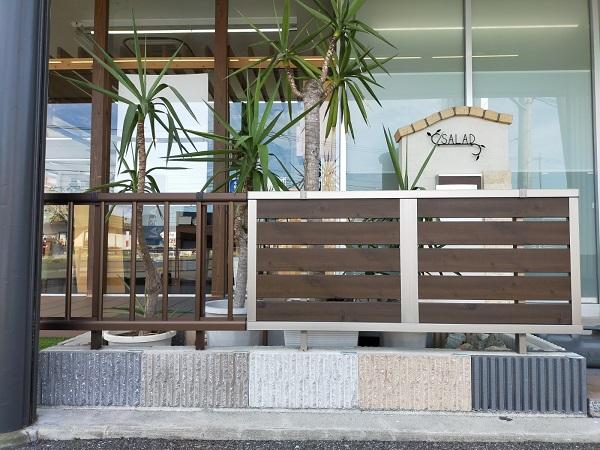 大分の水まわり専門リフォーム店Refone|フェンス展示