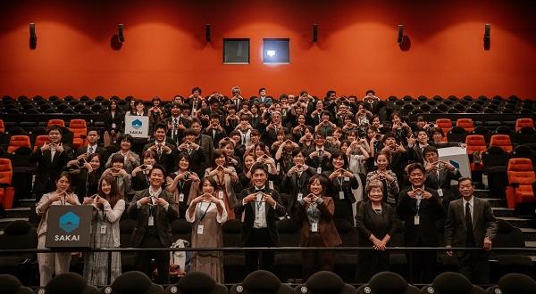 SAKAI株式会社ローンチイベントの写真