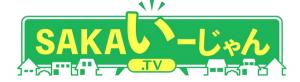 SAKAIいーじゃんTV youtube|大分のリフォーム会社リフォネ大分