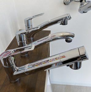 浄水器内蔵シャワー付き混合栓