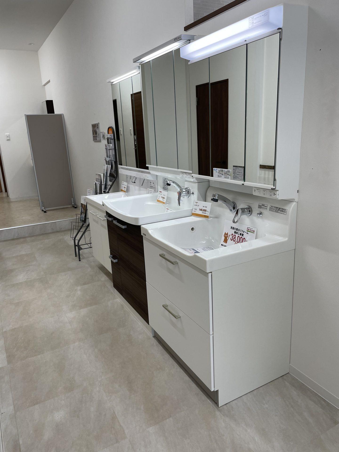 リフォネ大分店内展示 洗面化粧台