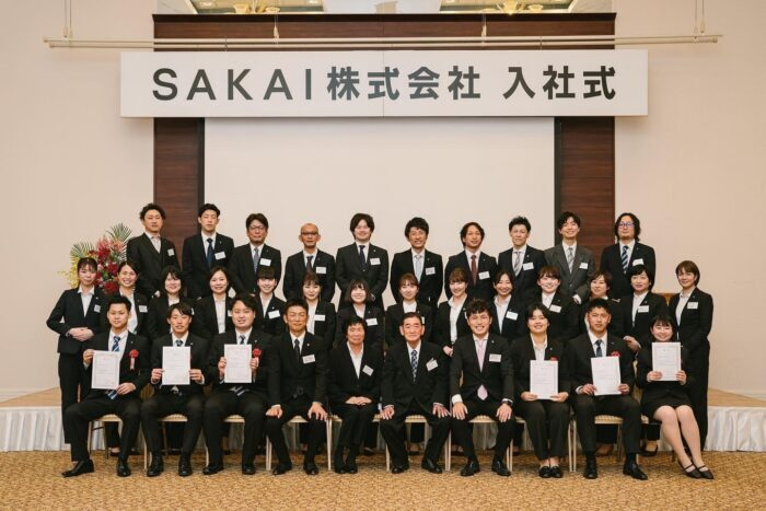 2021年新入社員SAKAI・リフォネ