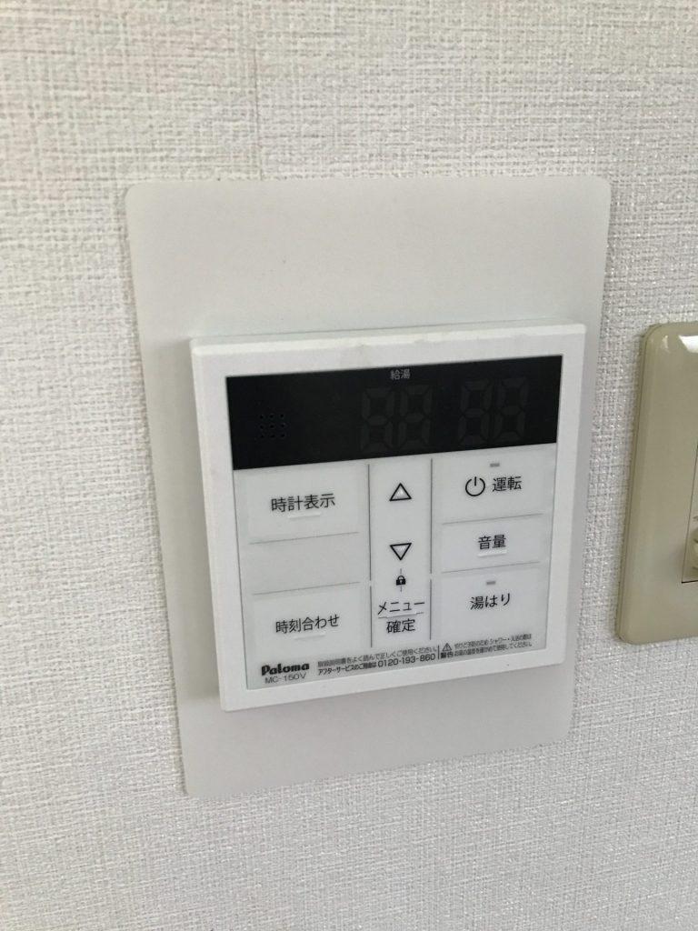 大分市E様邸 給湯設備交換工事 新リモコン リモコン跡カバー設置